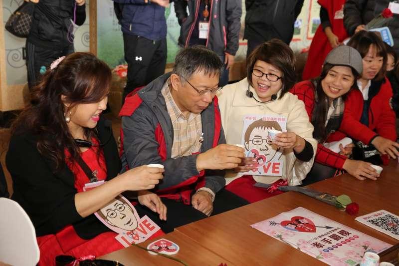 20190217-台北市長柯文哲17日出席陽明山花季。(取自台北市政府網站)