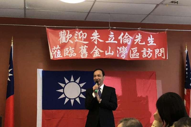 前新北市長朱立倫訪美之行,受舊金山當地僑界、僑社聚會歡迎。(許毓仁辦公室提供)