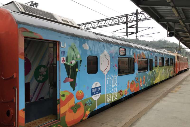 台鐵觀光列車升級,斥資7900萬元進行改裝,更新商務、餐車和客廳車廂。(台鐵提供)