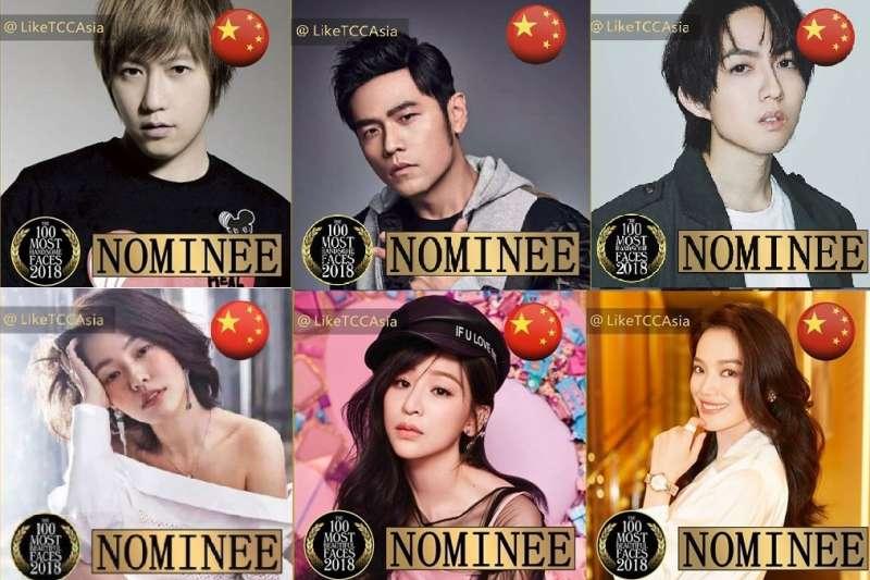 外媒舉辦亞太區年度美貌票選活動,卻將台灣藝人冠上中國五星旗,引發不滿。(圖/截自liketccasia @IG)