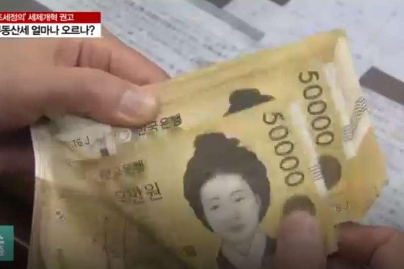 據南韓國土研究院近日公布的統計指出,在首爾等首都圈生活的民眾收支十分吃緊。(翻攝影片)