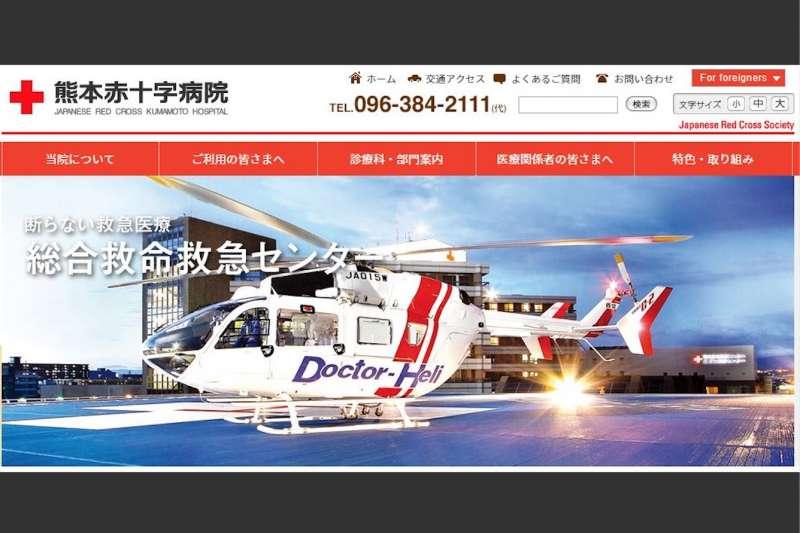 日本厚生勞動省研議在特殊情況下,開放加長實習醫師的加班時數上限。(翻攝熊本紅十字醫院)
