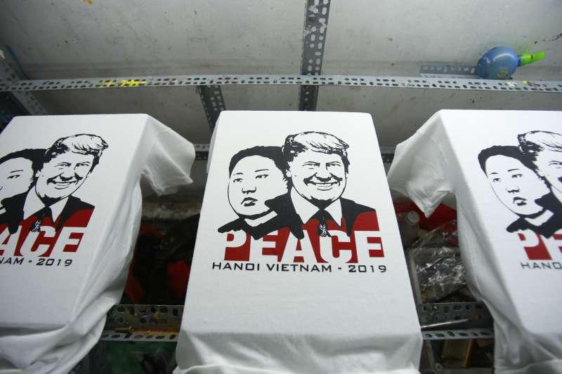 越南河內川金會(AP)