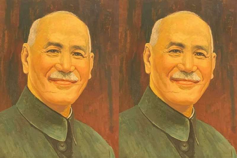 早年,蔣介石畫像,不乏出自名家手筆,不論對蔣介石好惡如何,千萬不要隨手丟了,不必和新台幣作對。(作者提供)
