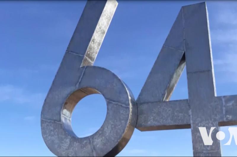 為「六四」亡靈打造安息之所,世界最大天安門紀念碑加州落成(美國之音)