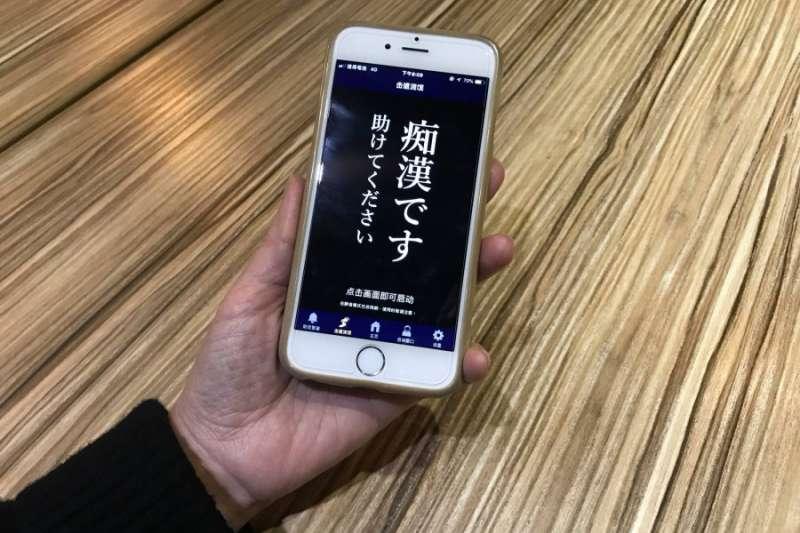 「電車痴漢」對許多日本通勤族來說始終是一場夢魘。近日一款由日本警方推出的防色狼App意外爆紅,顯示了日本社會對性騷擾議題的高度關注。(圖/蔣曜宇攝,數位時代提供)