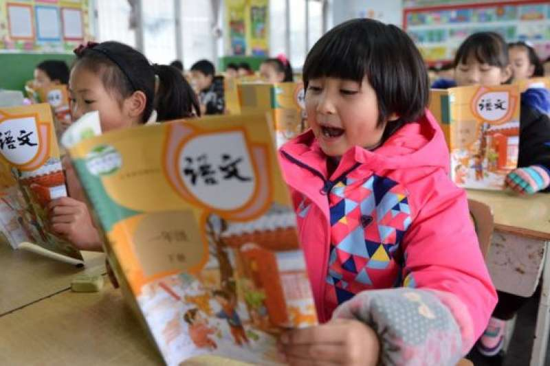人民教育出版社正式確認,《陳涉世家》確實未入選新編語文教材。(BBC中文網)