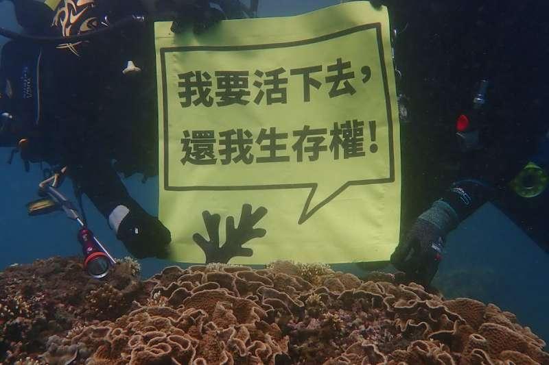 比西里岸部落青年會、比西里岸文化教育促進會、珊瑚礁體檢潛水志工、及地球公民基金會、台灣環境資訊協會及東部居民今日一同在基翬漁港辦理出航快閃,希望藉此守護傳統領域與珊瑚礁。(地球公民基金會提供)