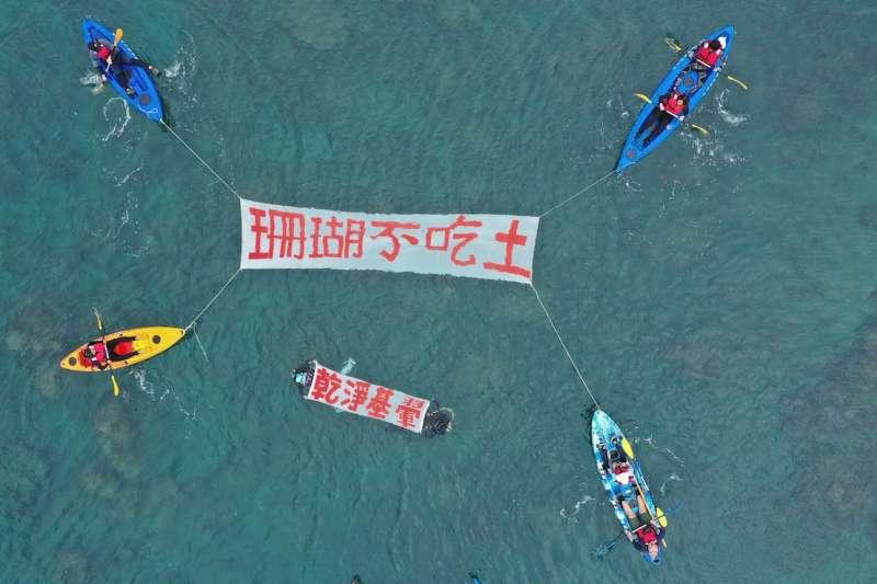 比西里岸部落青年會、比西里岸文化教育促進會、珊瑚礁體檢潛水志工、及地球公民基金會、台灣環境資訊協會及東部居民今日一同在基翬漁港辦理出航快閃,希望藉此守護傳統領域與珊瑚礁。(Diaz Photography提供)