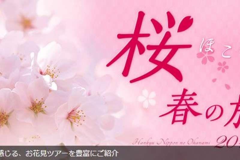 日本國民生活中心於去年底推出「訪日遊客消費者熱線」。(翻攝日本旅遊網站)