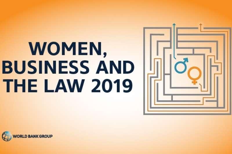 世界銀行「2019年女性、經商與法律」報告。(截圖自https://wbl.worldbank.org/)