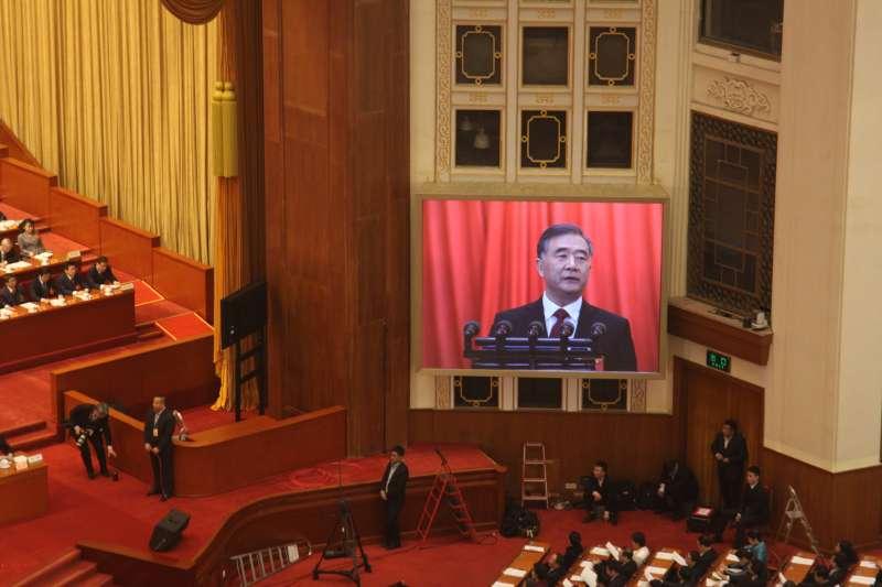 中國人民政治協商會議主席汪洋發表政協工作報告,是4年來首見未提到九二共識。(張家豪攝)