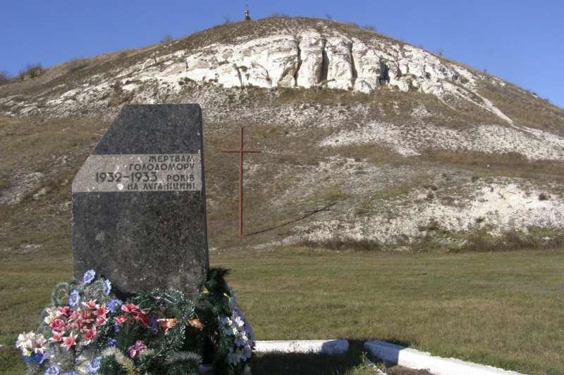 1932年至1933年烏克蘭大饑荒紀念碑(Qypchak (talk)@Wikipedia / CC BY-SA 3.0)