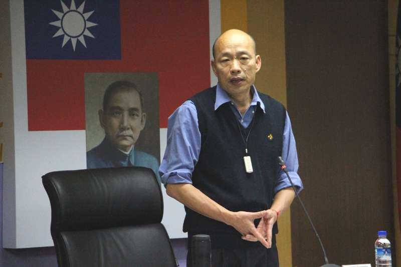 高雄市長韓國瑜3月下旬將訪問中國深圳、廈門等地。(資料照,高雄市政府提供)