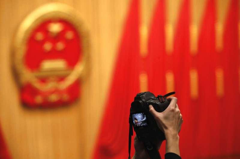 兩會,北京人民大會堂。(美聯社)