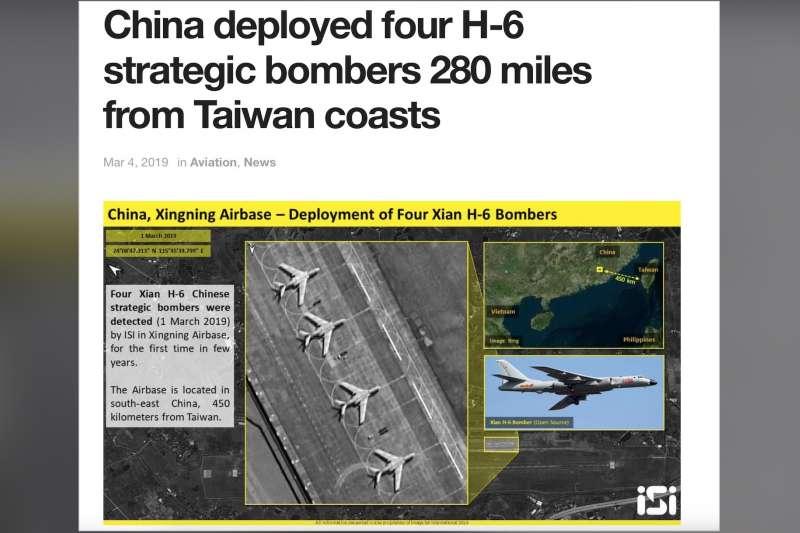 衛星影像揭露,解放軍最近將4架轟-6K派赴廣東興寧。(翻攝網路)
