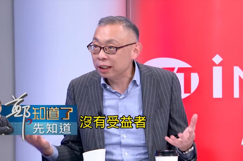 師大政研所教授范世平認為民進黨的改革沒有受益者,且不接地氣。(截自youtube)