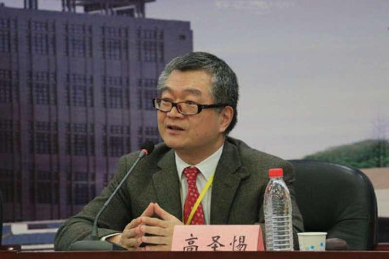 從事南海研究的學者高聖惕近年赴中國海南大學任教。(翻攝自武漢大學官網)