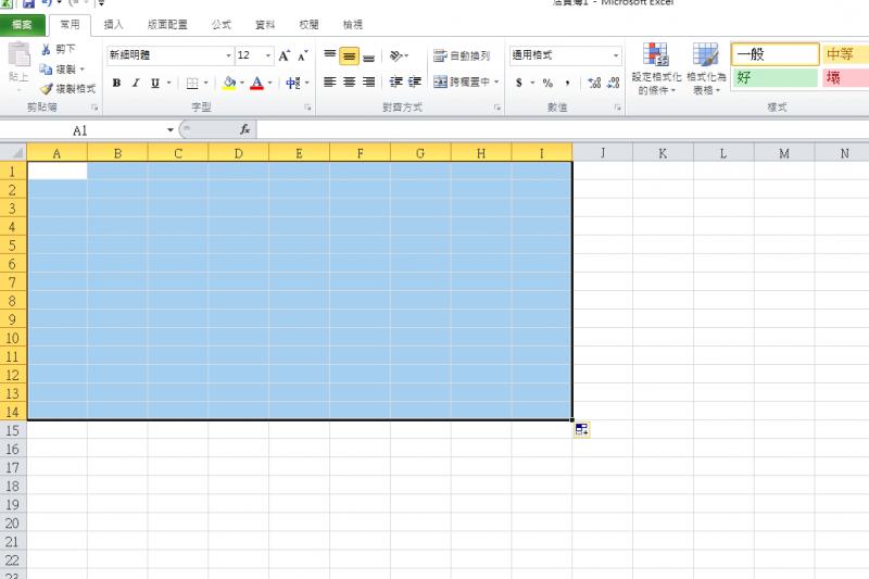 最新的Excel app功能超強大,能將紙本表格直接變成Excel電子檔,大大節省了用戶手動輸入的時間。(圖/螢幕截圖)