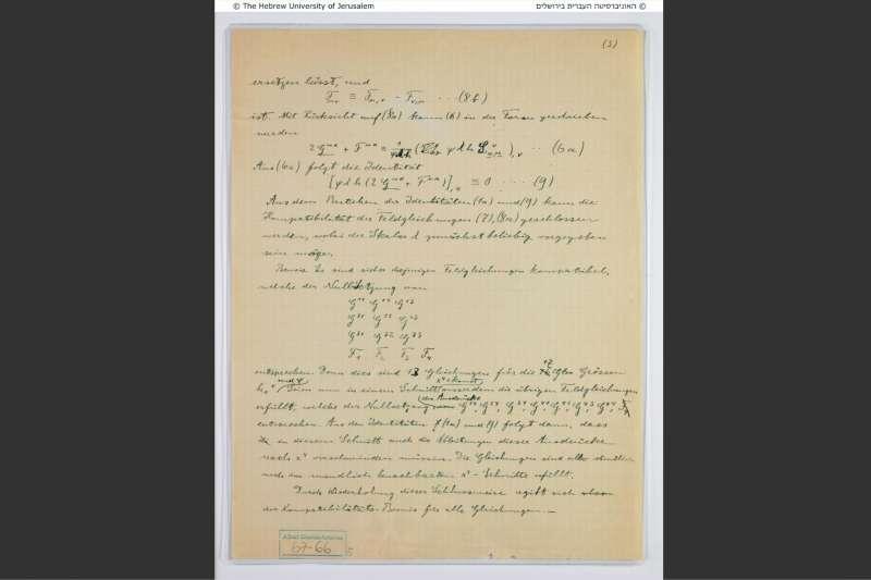 天才物理學家愛因斯坦「統一場論」論文消失的一頁終於找到。(美聯社)