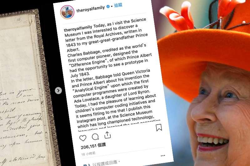 高齡92歲的英國女王伊麗莎白二世7日首次不靠小編,自己在Instagram帳號發文。(右:美聯社、左:翻攝網路)