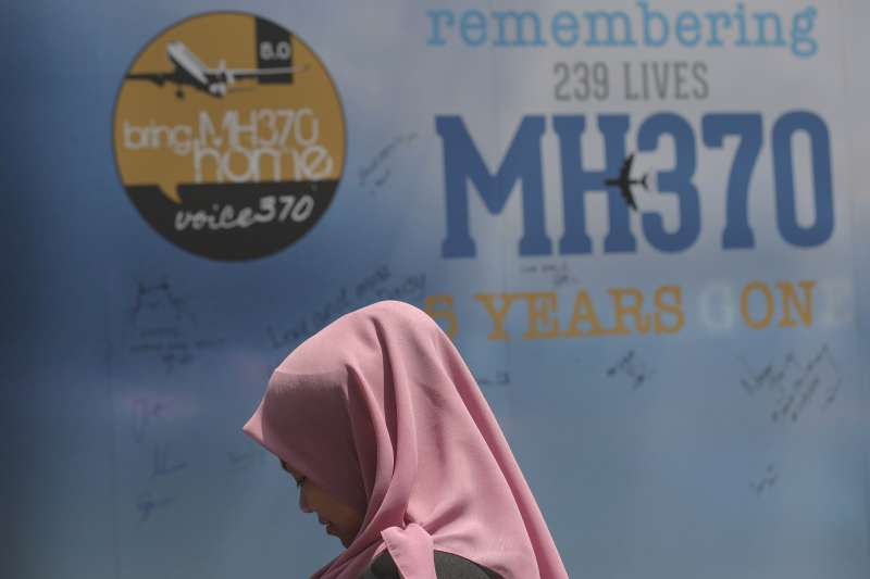 2019年3月8日,馬航MH370班機失蹤5周年(AP)