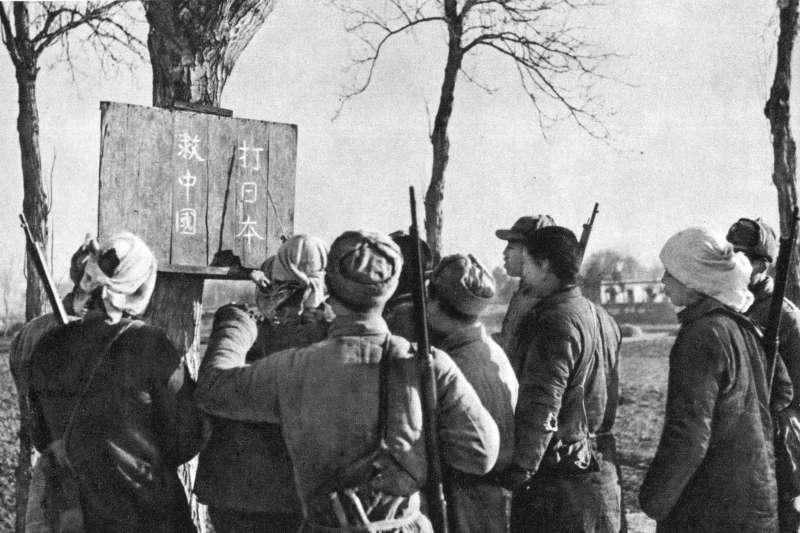 中共的抗日宣傳與口號喊得震天響,但實際上給日軍造成的損害十分輕微,對於打敗日本的作用更是微不足道。(作者提供)