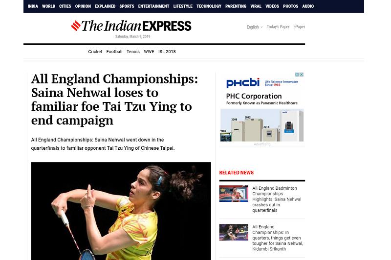 《印度快報》網站(見圖) ,以及百年老字號《印度報》也針對塞娜與戴資穎比賽做線上直播。(截圖自《印度快報》網站)