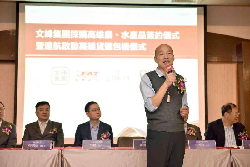 高雄市長韓國瑜10日見證江蘇文峰集團與高雄農漁會簽一年5億訂單。(高雄市政府提供)