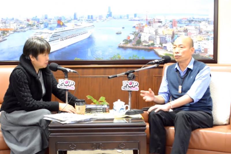 資深媒體人黃光芹(左)日前於廣播節目專訪高雄市長韓國瑜(右),沒想到卻因談及是否參選2020,引起網友爭議。(資料照,取自Youtube《POP搶先爆》影片)