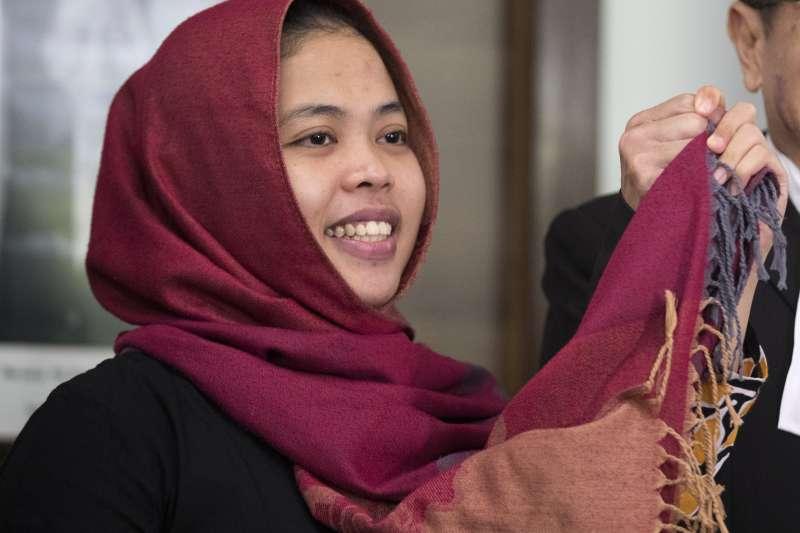毒殺金正男的印尼女子西蒂艾沙11日獲釋(美聯社)