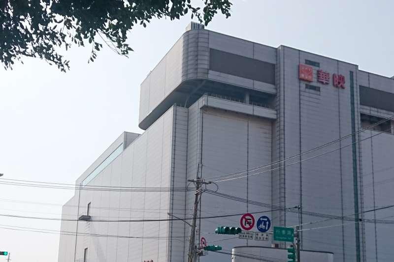 大同集團下的中華映管爆發重整財務危機,以台灣銀行為首的75億元聯貸銀行團,準備要求華映出售龍頭4.5代廠,但部分債權銀行對於台銀主張,持保留態度。(資料照,取自Google Map)