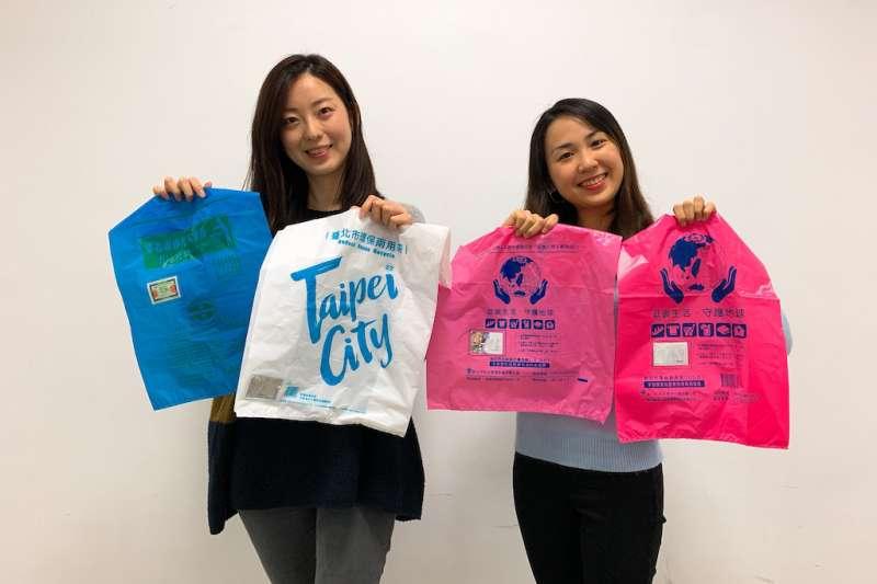 新北市調降垃圾袋價格,與台北市齊一。但垃圾袋降價到底是小確幸,還是市長在和大家玩朝三暮四的遊戲?(資料照,新北市環保局提供)