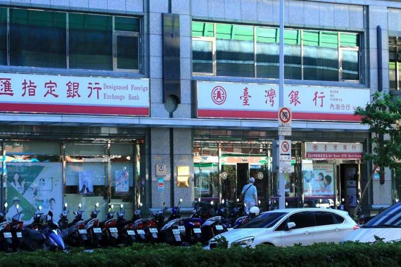 2019-03-11_台灣銀行內湖分行。(資料照,取自Google Map)
