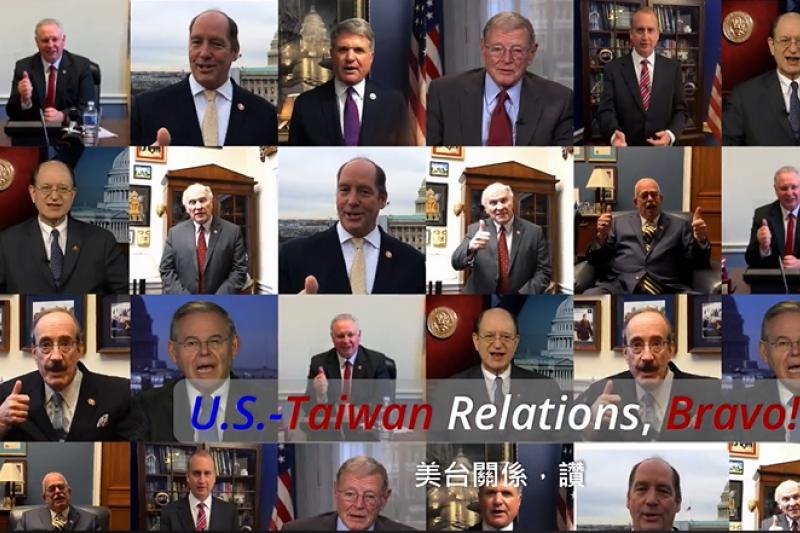 10位美國國會議員發聲挺台,錄製短片慶賀《台灣關係法》通過實施40週年。(擷取自影片)
