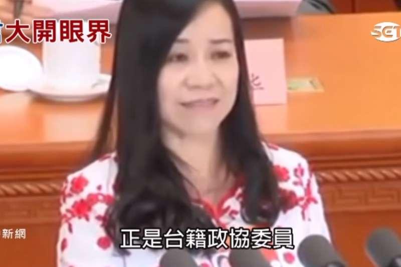 台籍政協委員凌友詩11日在全國政協會議中,表態支持兩岸統一。(資料照,取自youtube頻道「三立iNEWS」)