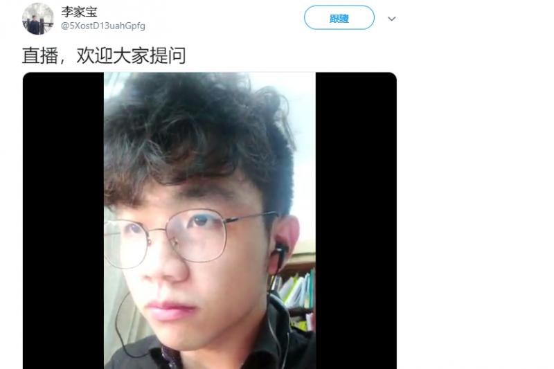 陸生李家寶日前在推特直播反習近平,受訪時說他是從接觸到翻牆軟體之後,才驚覺原來自己所處的社會和中共宣傳的完全不同,來台灣才深刻感受到,兩岸在制度上完全是兩個不同的國家。這次發聲,是希望透過行動,將自由民主的精神送進中國,引導同齡人勇敢站出來,說出對專制政權的反對。(圖/截自twitter)