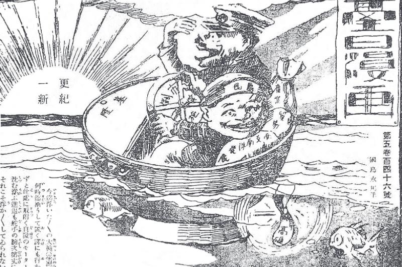「大碗」(臺灣)航行的方向目標,也就是遠方的水平線,是宣告新時代來臨的朝陽。坐在手握船舵的島民(孩子)身旁,是望著水平線而面露感動之情的統治者「長官」(大人)。(遠足提供)