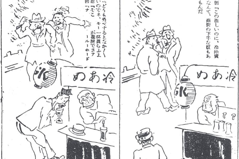 臺北秋天販賣冷飴(清涼飲品)的攤販,最後被引誘上門的是兩位內地人。雖然現在還可以看到類似的場景,不過在寒冬中購買冰涼點心的顧客,多為外國觀光客。(遠足提供)