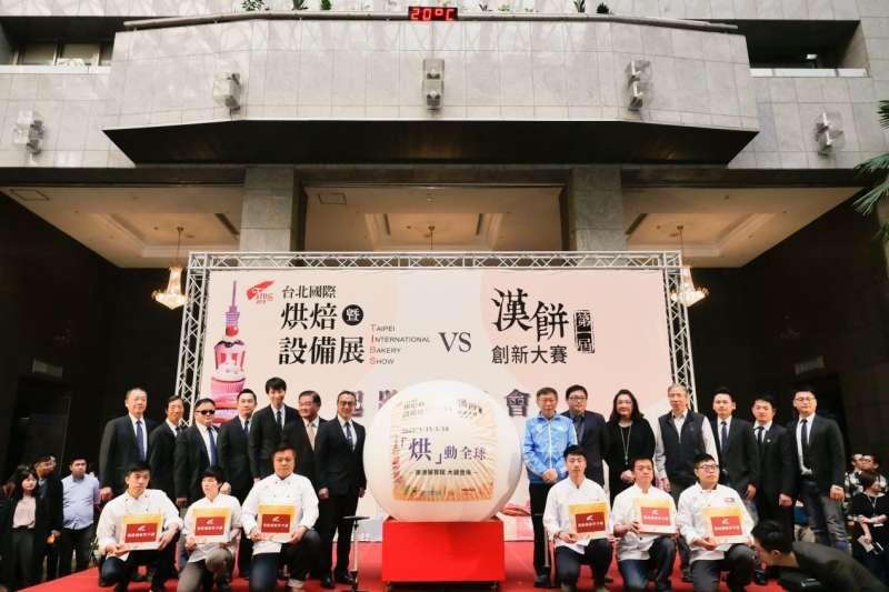 「台北國際烘焙暨設備展」將於3/15-3/18假南港展覽館舉辦。(圖/臺北市政府觀光傳播局提供)