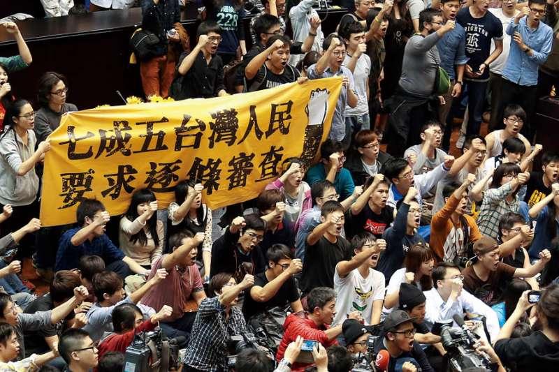 太陽花學運不但中斷台灣長達三十年推動自由貿易的進程,更動搖台灣社會推崇對外貿易的心理結構。(林瑞慶攝)