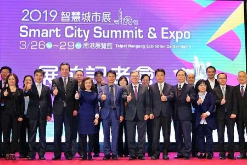 2019智慧城市展即將於3月26日登場,各產官學重量級人士將齊聚一堂。(圖/台北市電腦公會提供)