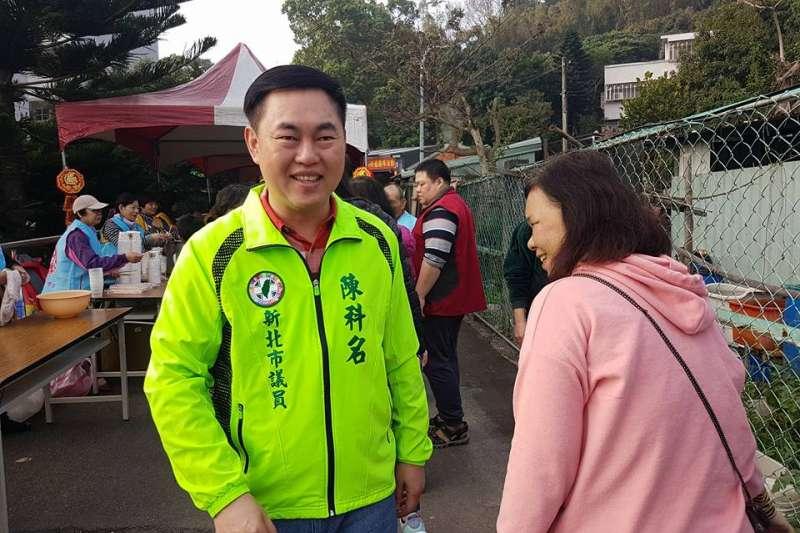民進黨新北市議員陳科名因反貪汙治罪條例,遭裁定羈押禁見。(取自陳科名臉書)