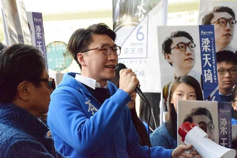 這位當年才20歲出頭的梁天琦,從大學生成為社運要角,後參選失利、現在則是在獄中…(圖/維基百科)