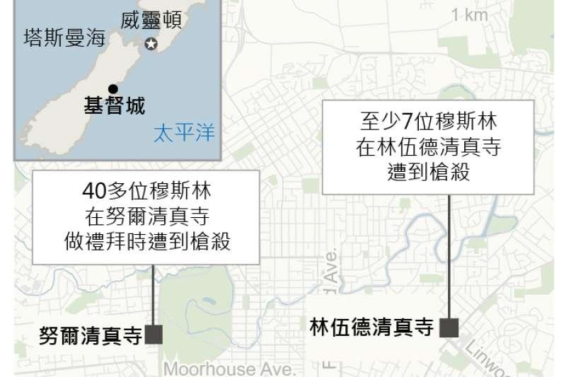20190316-SMG0035-2019年3月15日紐西蘭基督城清真寺恐怖攻擊_工作區域 1.jpg