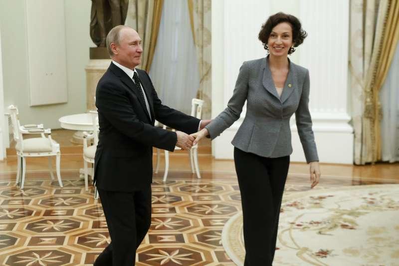 俄羅斯總統普京與聯合國教科文組織(UNESCO)秘書長阿祖萊(Audrey Azoulay)(AP)