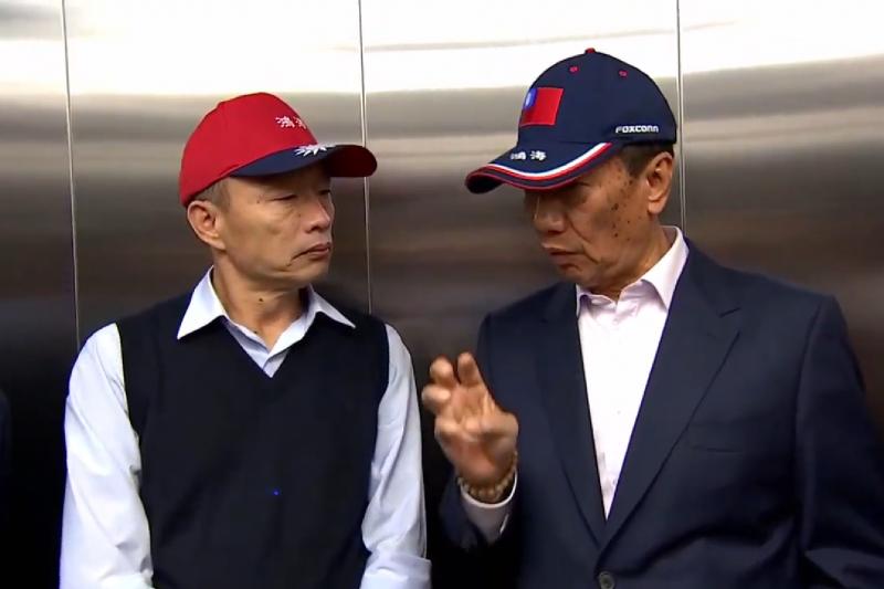 高雄市長韓國瑜(左)表示,鴻海集團董事長郭台銘(右)可以直接通美國白宮,也可以通中國大陸中南海,願意參選總統是藍軍不可多得的人才。(資料照,截圖自鴻海集團Youtube)