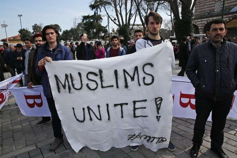 2019年3月16日,土耳其穆斯林在聖索菲亞大教堂前發起遊行,譴責紐西蘭槍擊案的兇手,高舉穆斯林團結的標語。(美聯社)