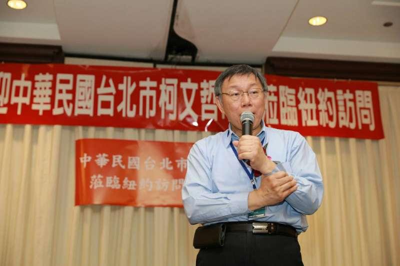 台北市市長柯文哲預言,繼苗栗政府破產後,彰化和高雄將會是下一個破產城市。(資料照,取自台北市政府網站)