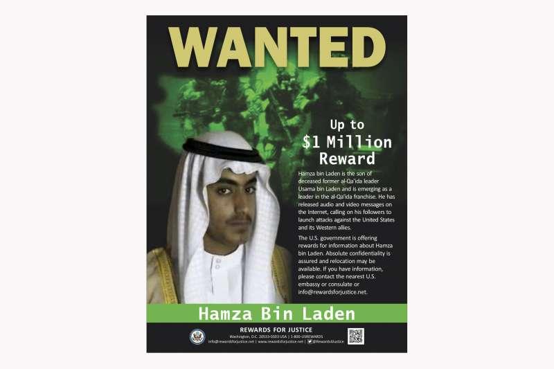 哈姆札‧賓拉登被美國列入恐怖分子名單中,懸賞100萬美元。(美聯社)